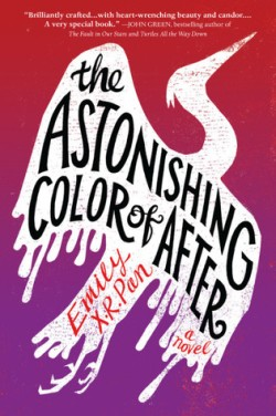 astonishing color of after.jpg